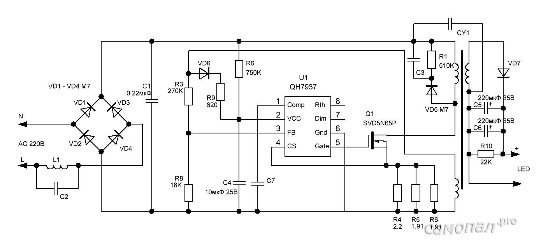 светодиоды 220в схема
