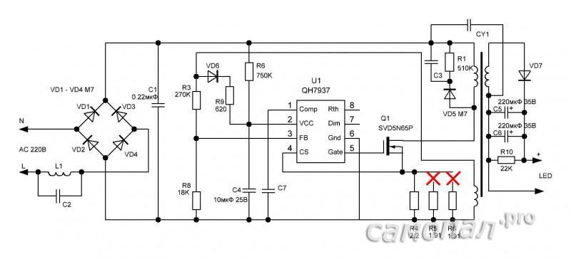 Подбор резисторов обратной связи