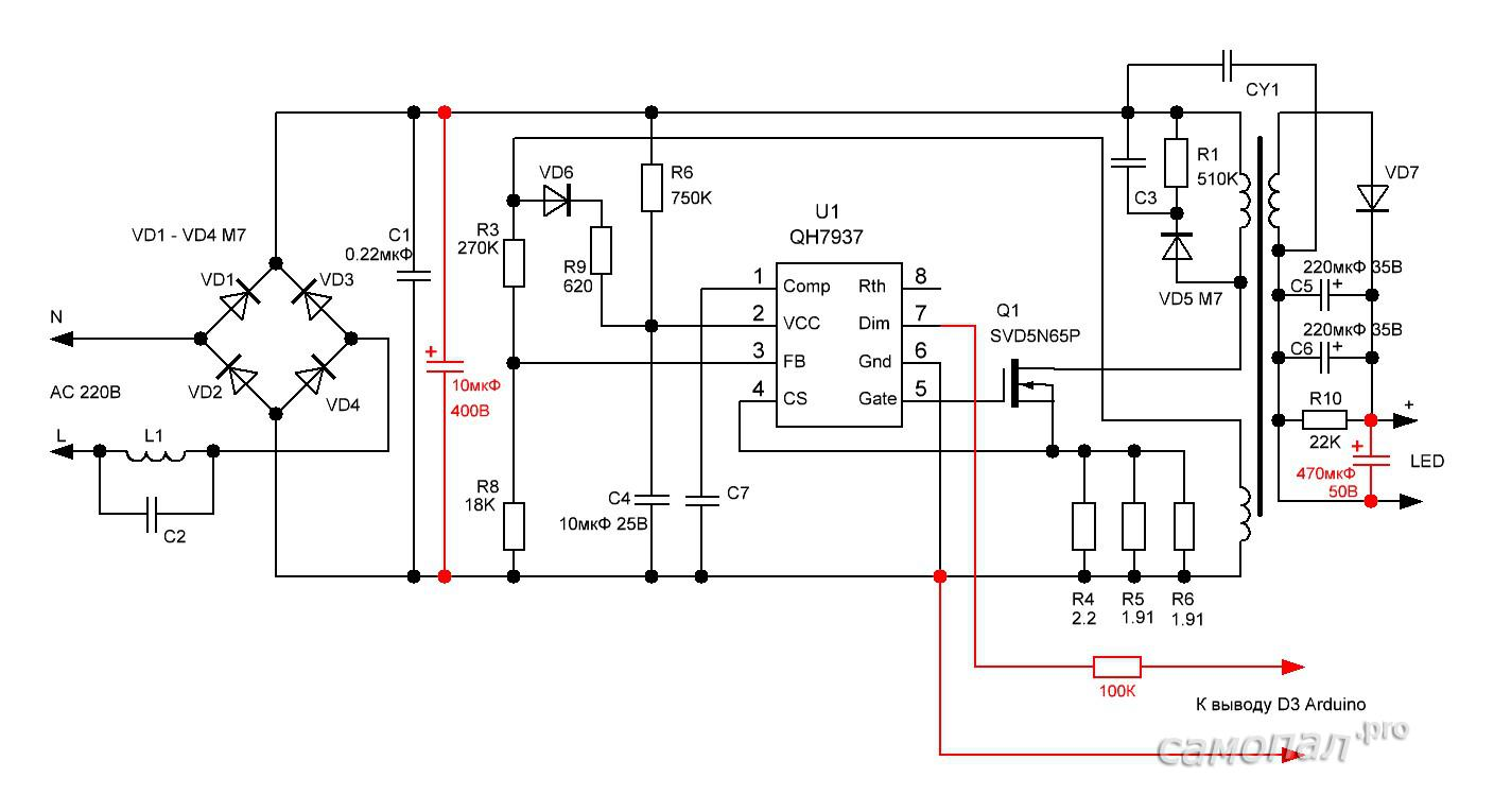 Reverse Engineering The Elco Heating Protocol also Product moreover Sound Operated Light besides Top 10 Christmas Project Ideas in addition Utility Guide To Choose The Right Led Strip Lights. on 12v led driver circuit