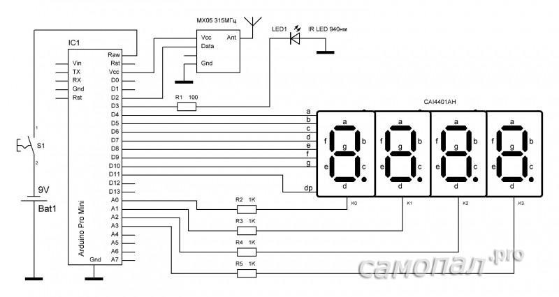 Схема пульта интервалометра