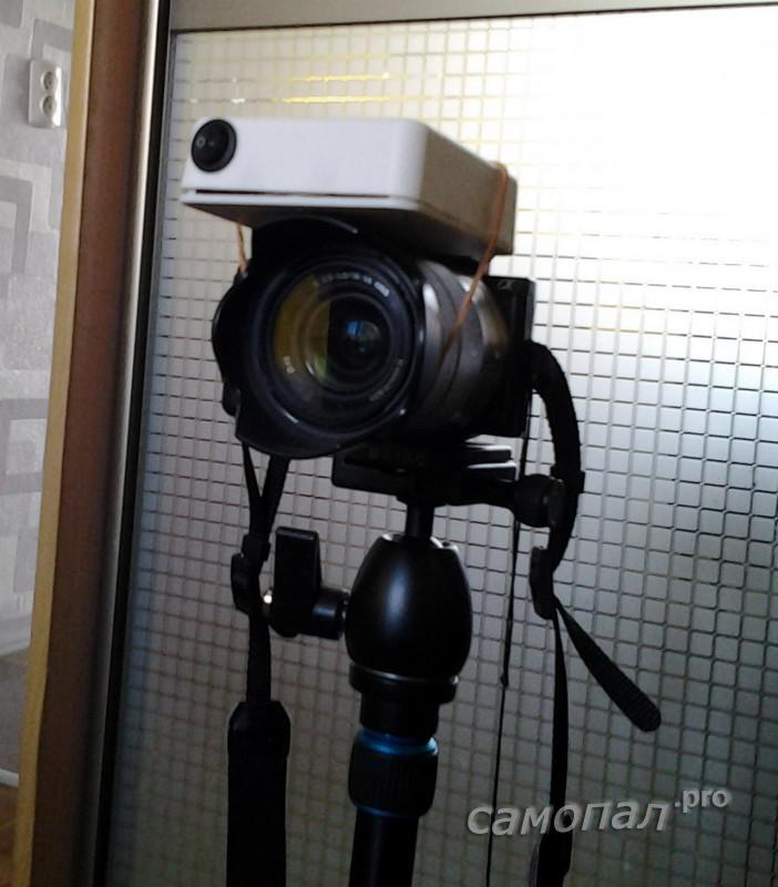 Пульт на фотоаппарате