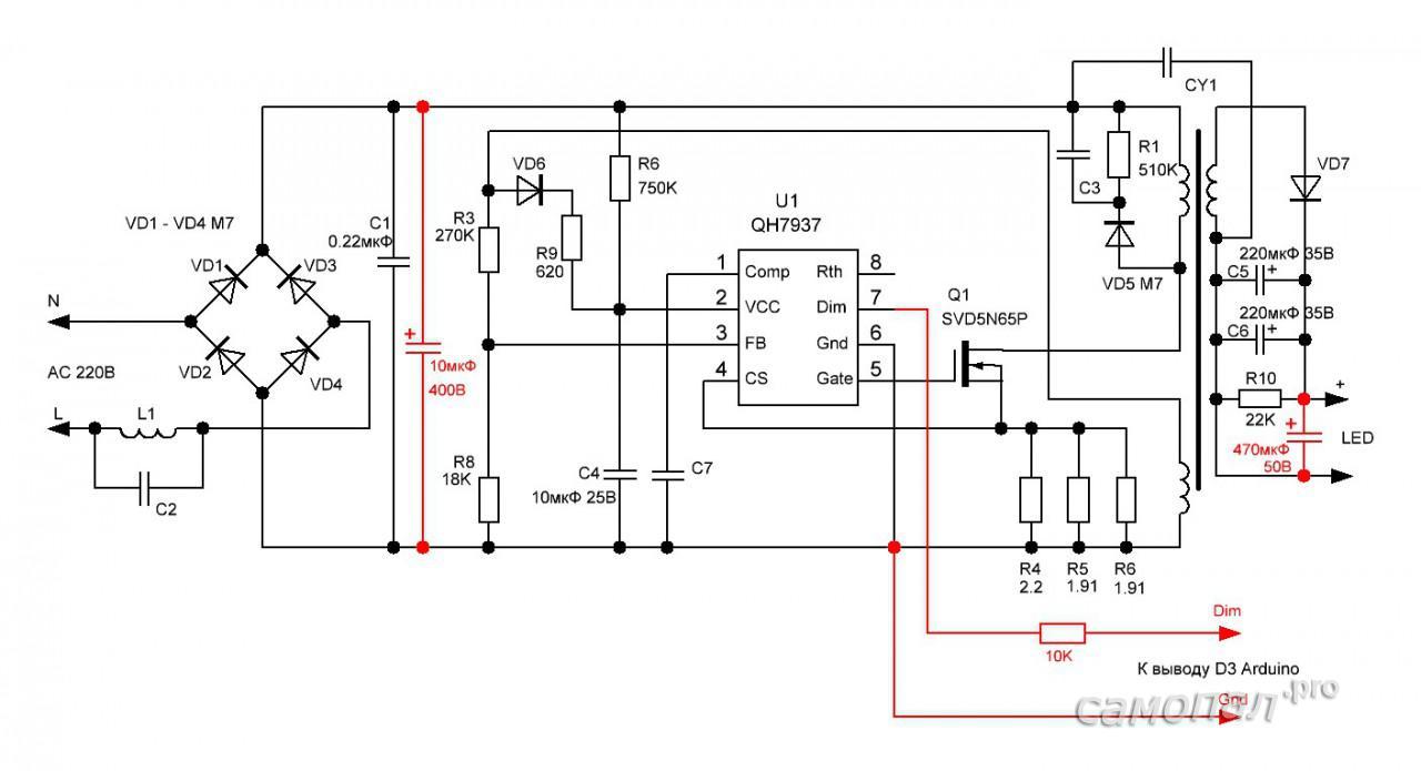 Схема светодиодной 220в 12в