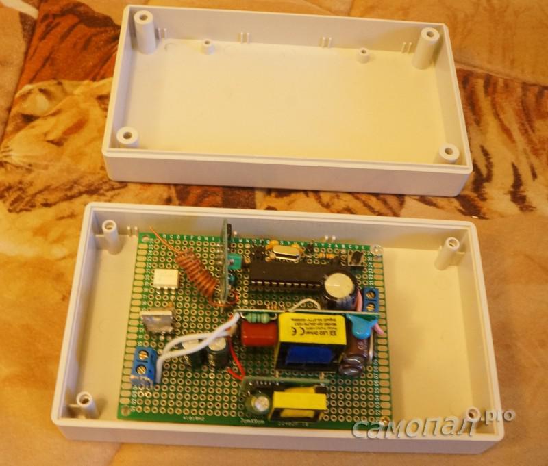 Контроллер управление лампой с диммером