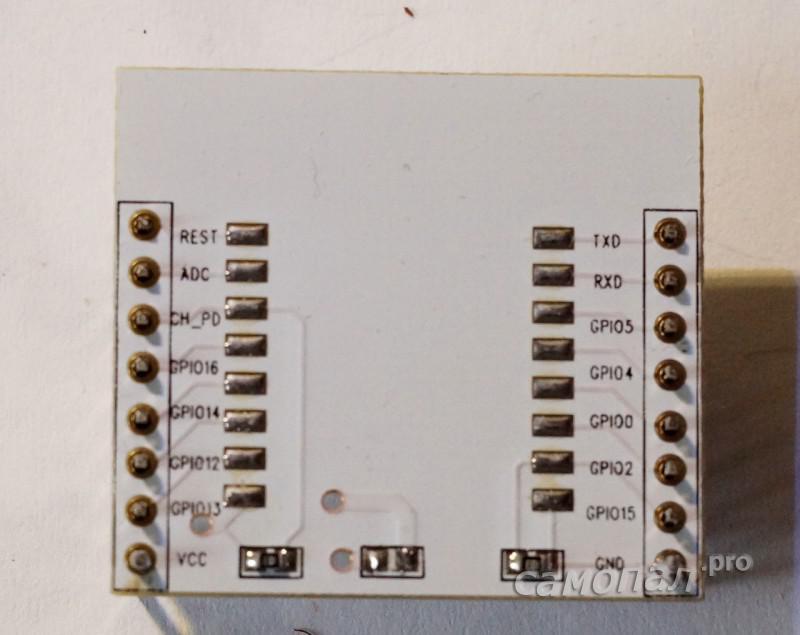 Терминальная плата ESP8266