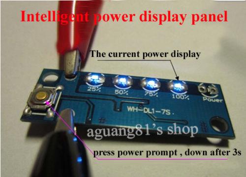 Готовый контроллер разряда батареи