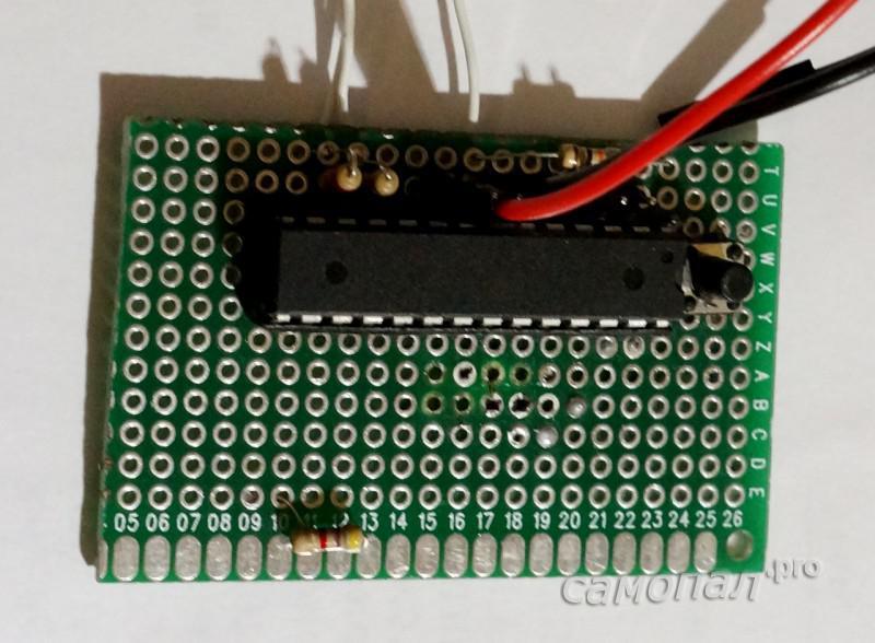 Микроконтроллер от старых экспериментов