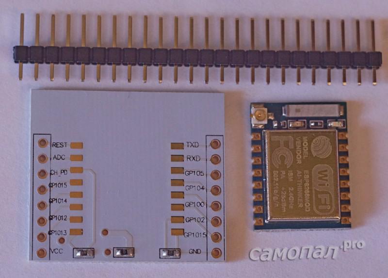 ESP8266 комплект