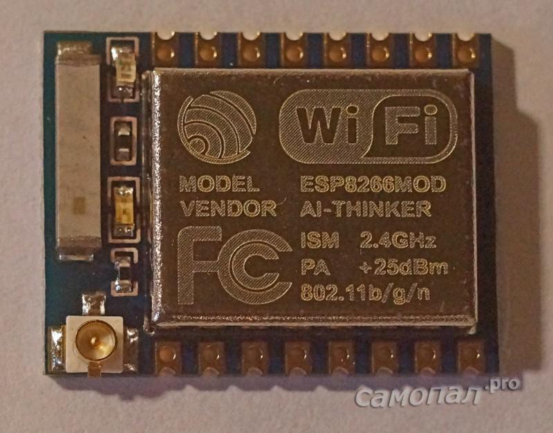 ESP8266 ES07