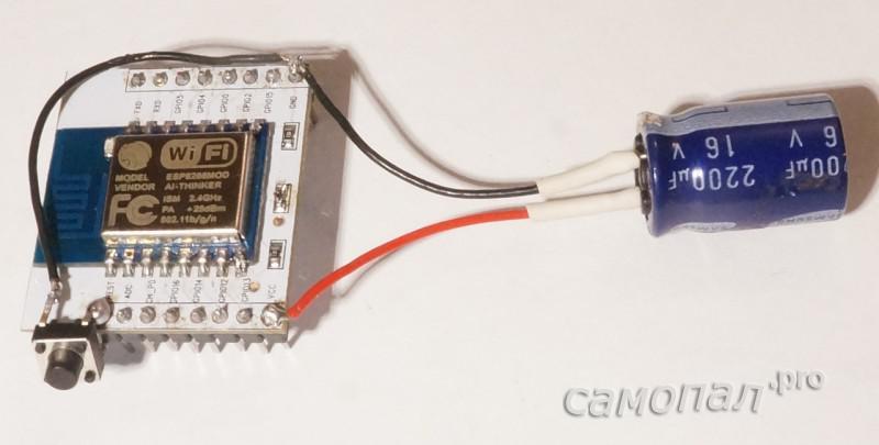 Кнопка RESET для Arduino IDE