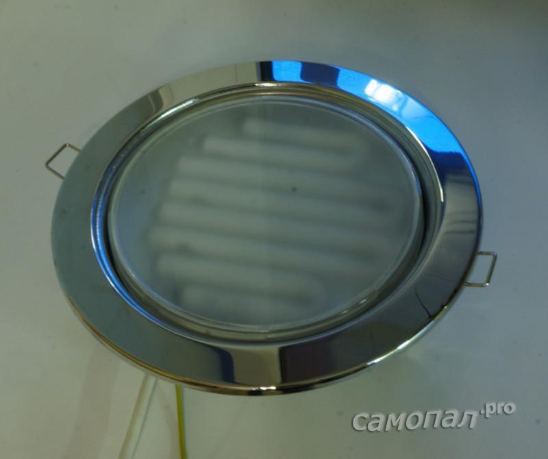 Светильник GX70