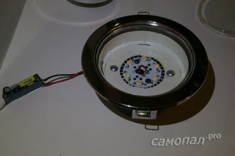 Модернизация светильника GX70 с использованием 3-х ваттных светодиодов Epistar