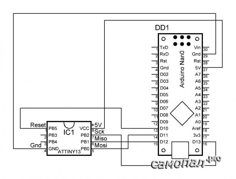 Программирование ATTiny13 при помощи Arduino