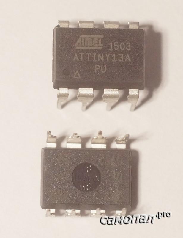 ATTiny13A