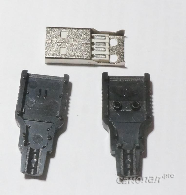 Разъемы USB Type A