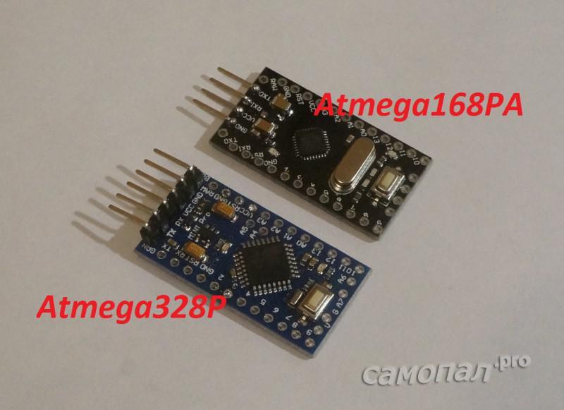 Контроллеры Arduino Pro Mini
