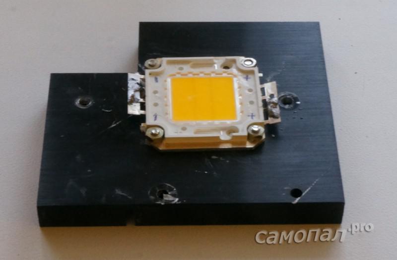 Светодиодная матрица на радиаторе
