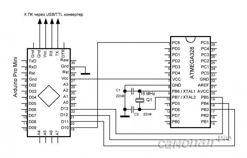 Схема программатора Arduino ISP