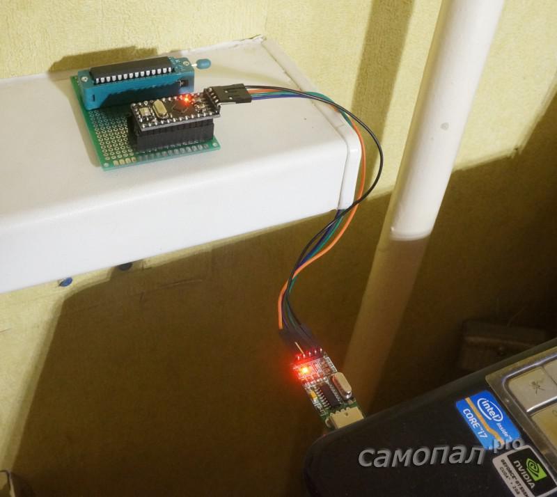 Программатор на Arduino