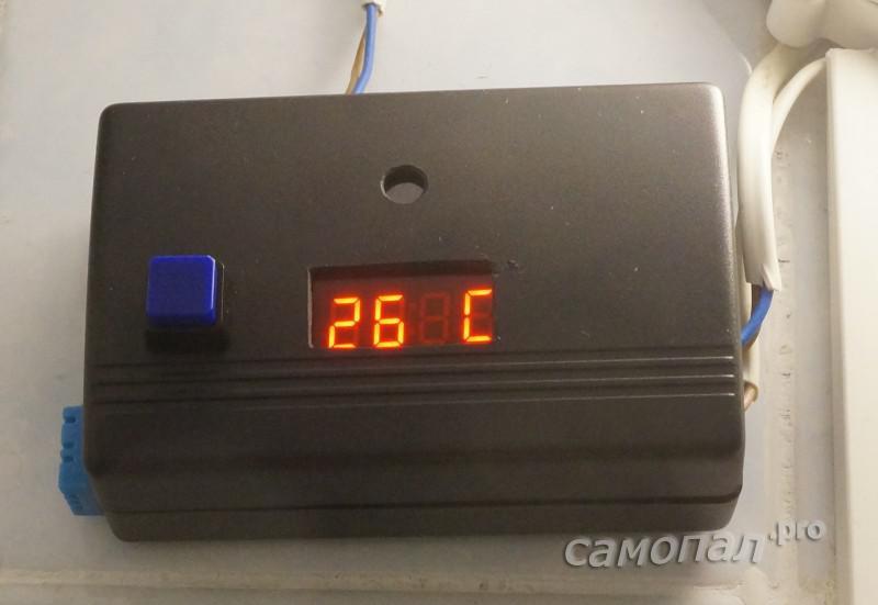 Отображение температуры