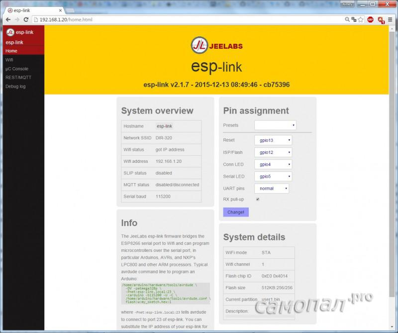 ESP-link Home
