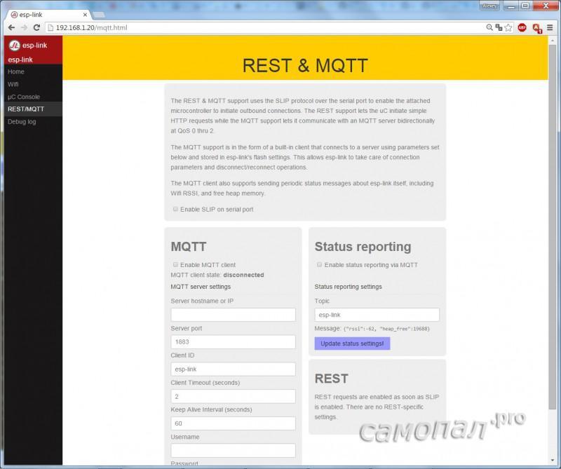 ESP-link REST&MQTT