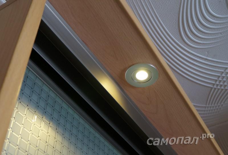 Точечный светильник на месте