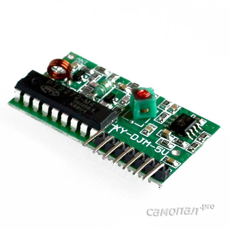 IC-2262-2272-4-CH-Key-315MHZ-Wireless-Remote-Control-Receiver-Module-2