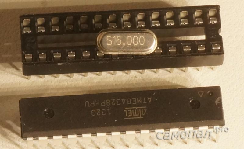 Контроллер ATMEGA328P-PU. Комплет