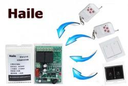 Сиcтема дистанционных выключателей HAILE