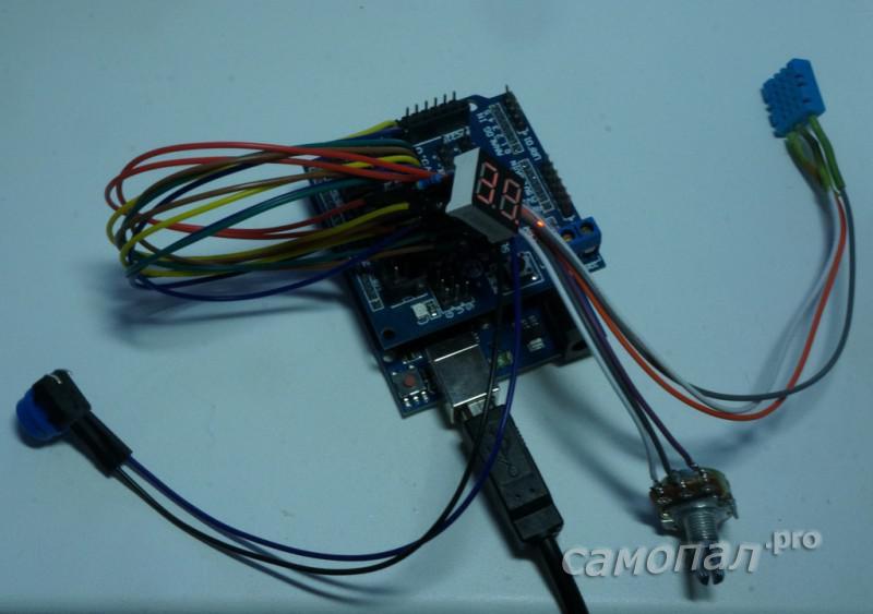 Макет контроллера на Arduino UNO