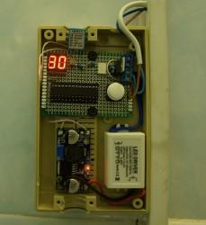 Контроллер управления влажностью