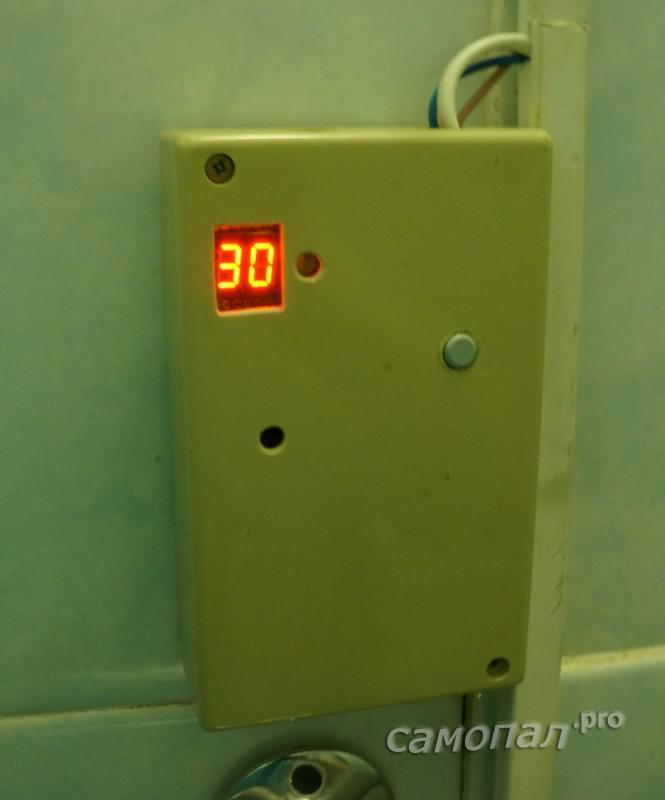 Контроллер управления влажностью. Общий вид