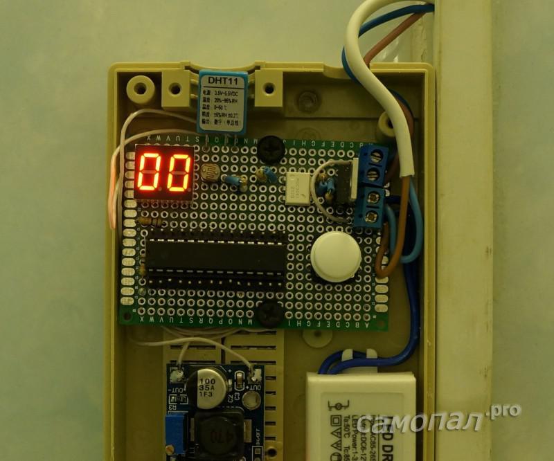 Контроллер управления влажностью. Вид изнутри крупно