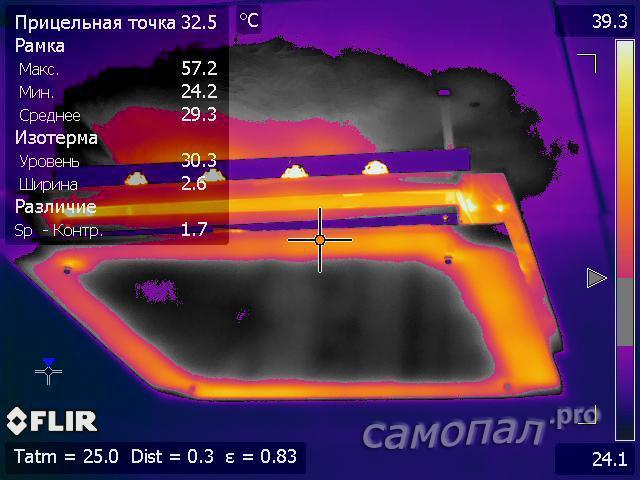 Исследование самодельных светильников тепловизором. Люстра в гостиной