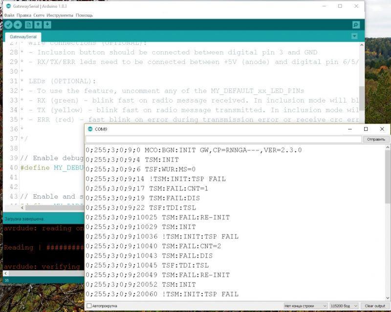 arduino-ide-fail