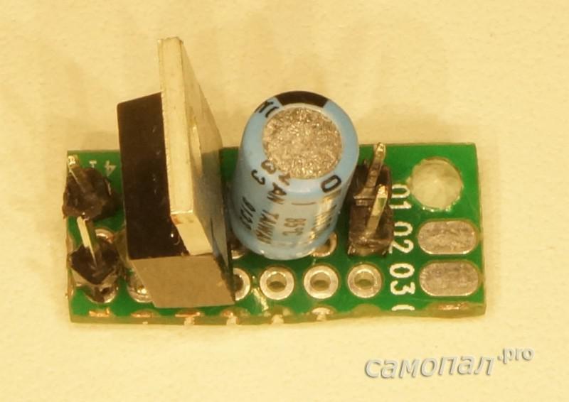 Стабилизатор на LM1117 3.3