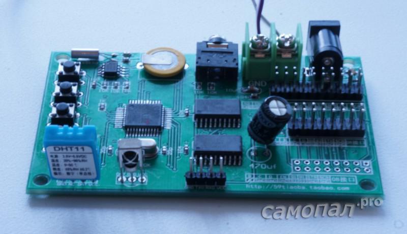 Контроллер на STM MCU