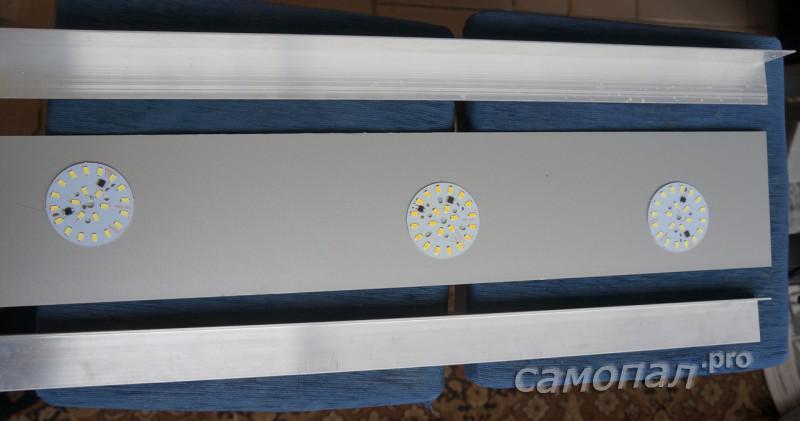 Материалы для светильника