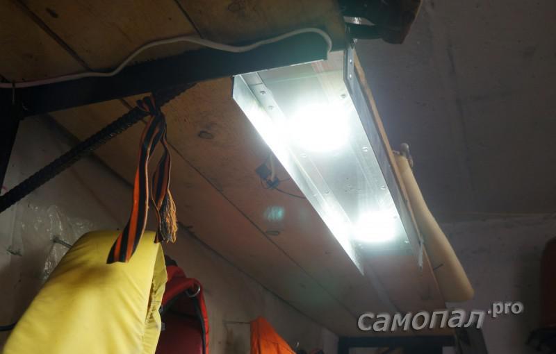 Светильник в гараже