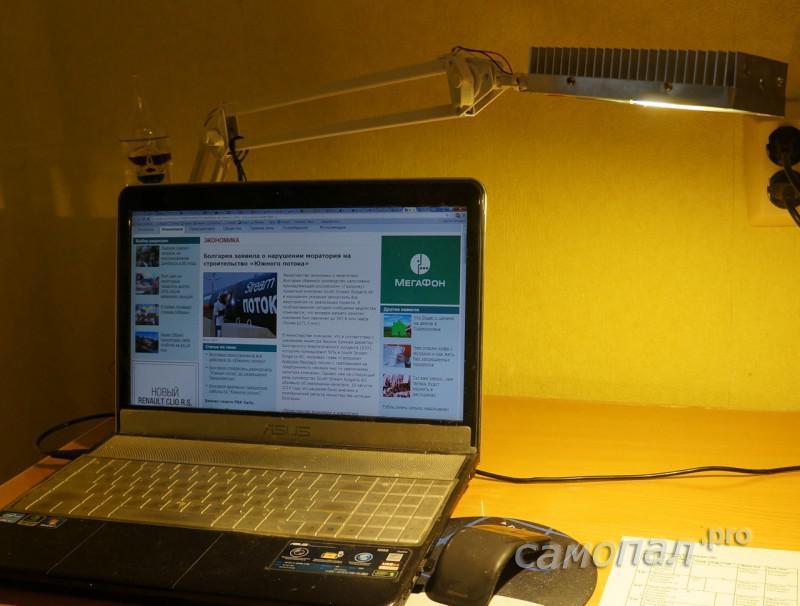 Настольная лампа на COB 20в