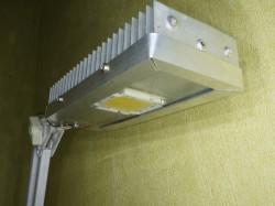 Настольная лампа на матрицу 20вт COB