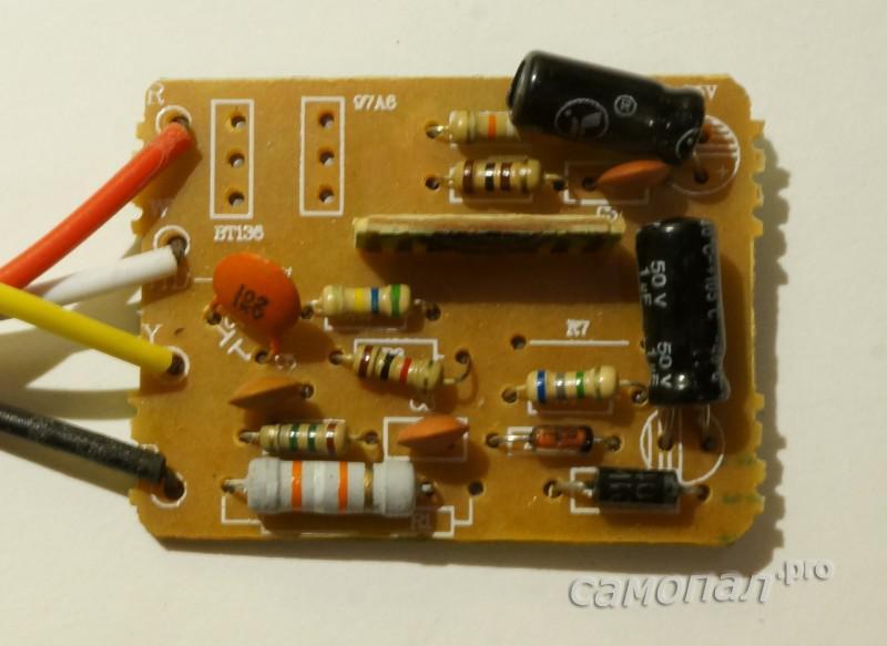 Недорогой сенсорный выключатель без симисторов