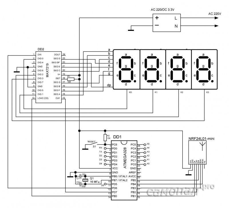 Схема самодельного контроллера