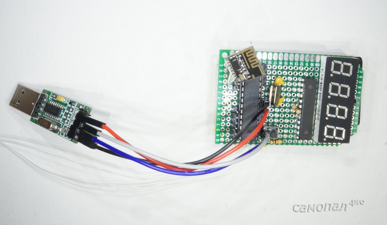 Problems Uploading Arduino Sketch to Uno via HC-05