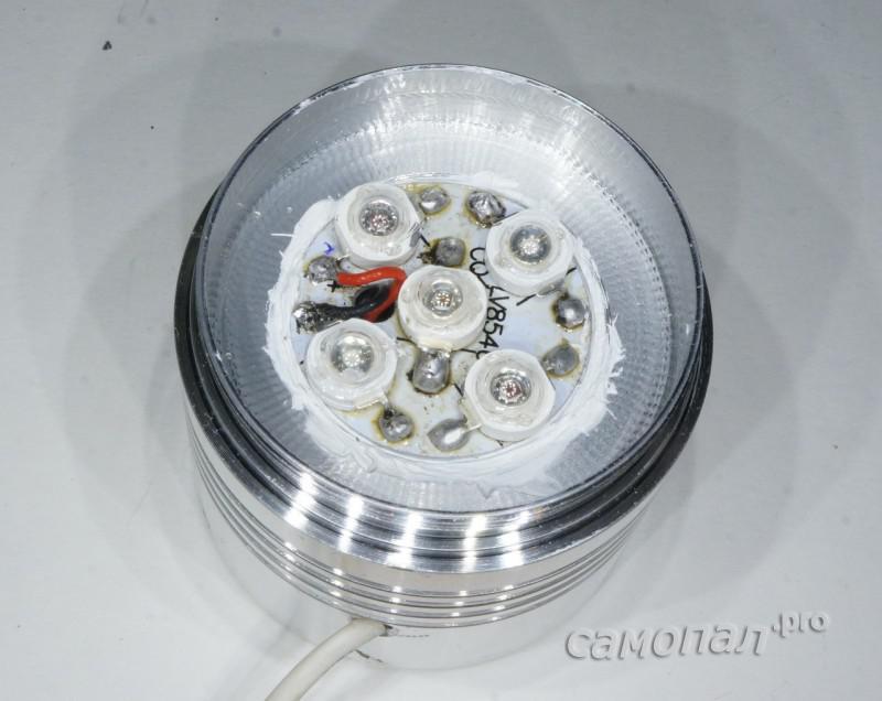 Светильник со светодиодами