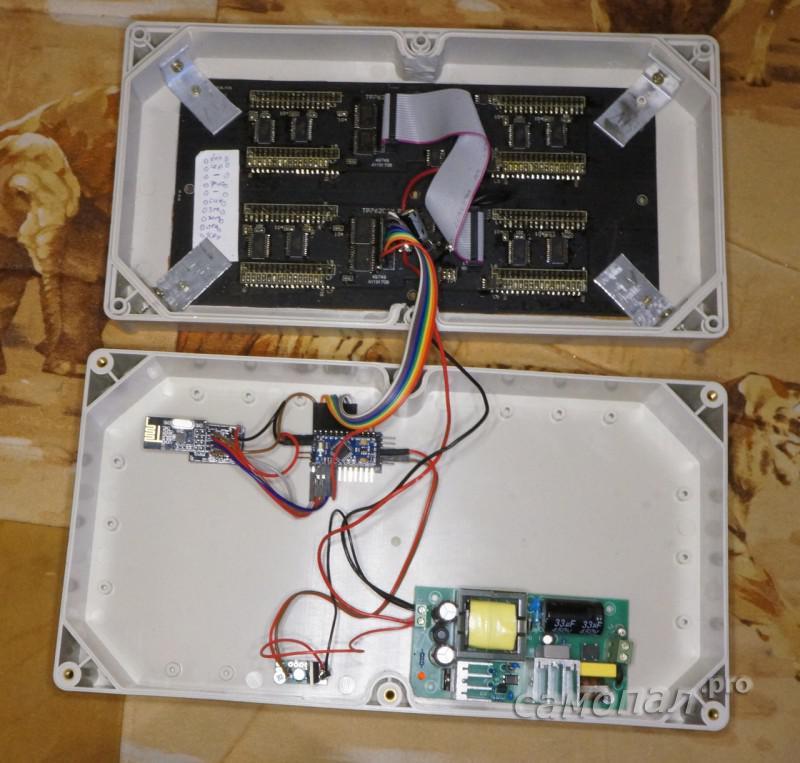 Монтаж компонентов табло внутри корпуса