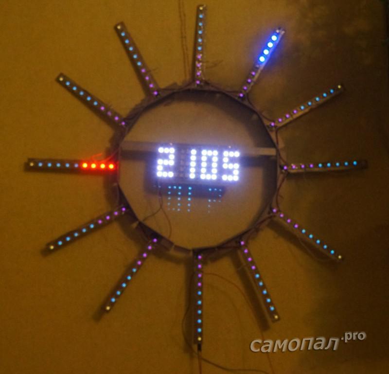 Цифро-аналоговые часы
