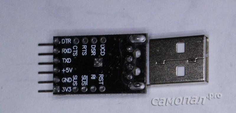 Конвертер CP2102.