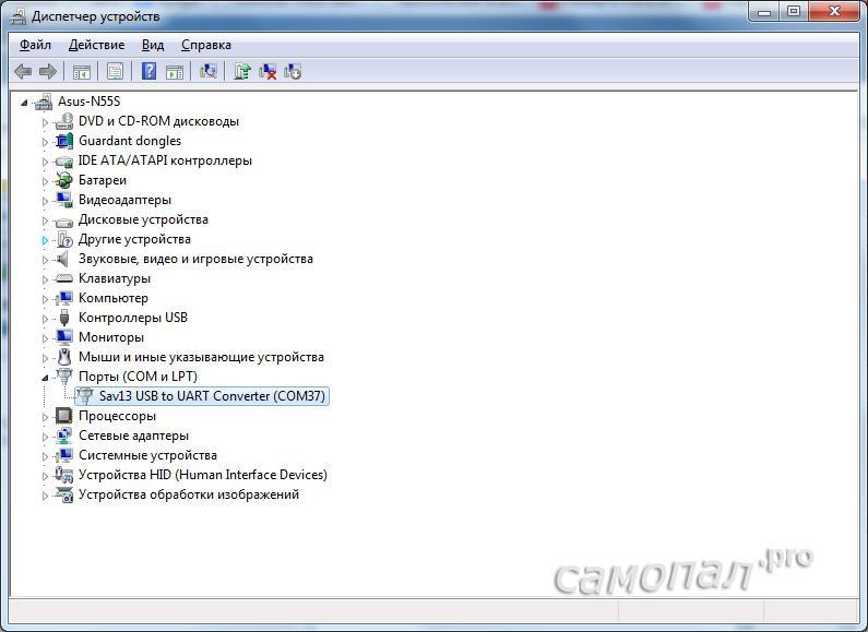 CP2102 в диспетчере устройств с моими настройками